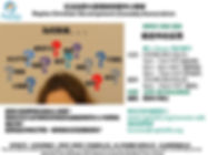 20200321 Coronavirus reflection-1.jpg