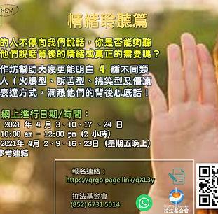 WhatsApp Image 2021-02-26 at 10.22.28 AM