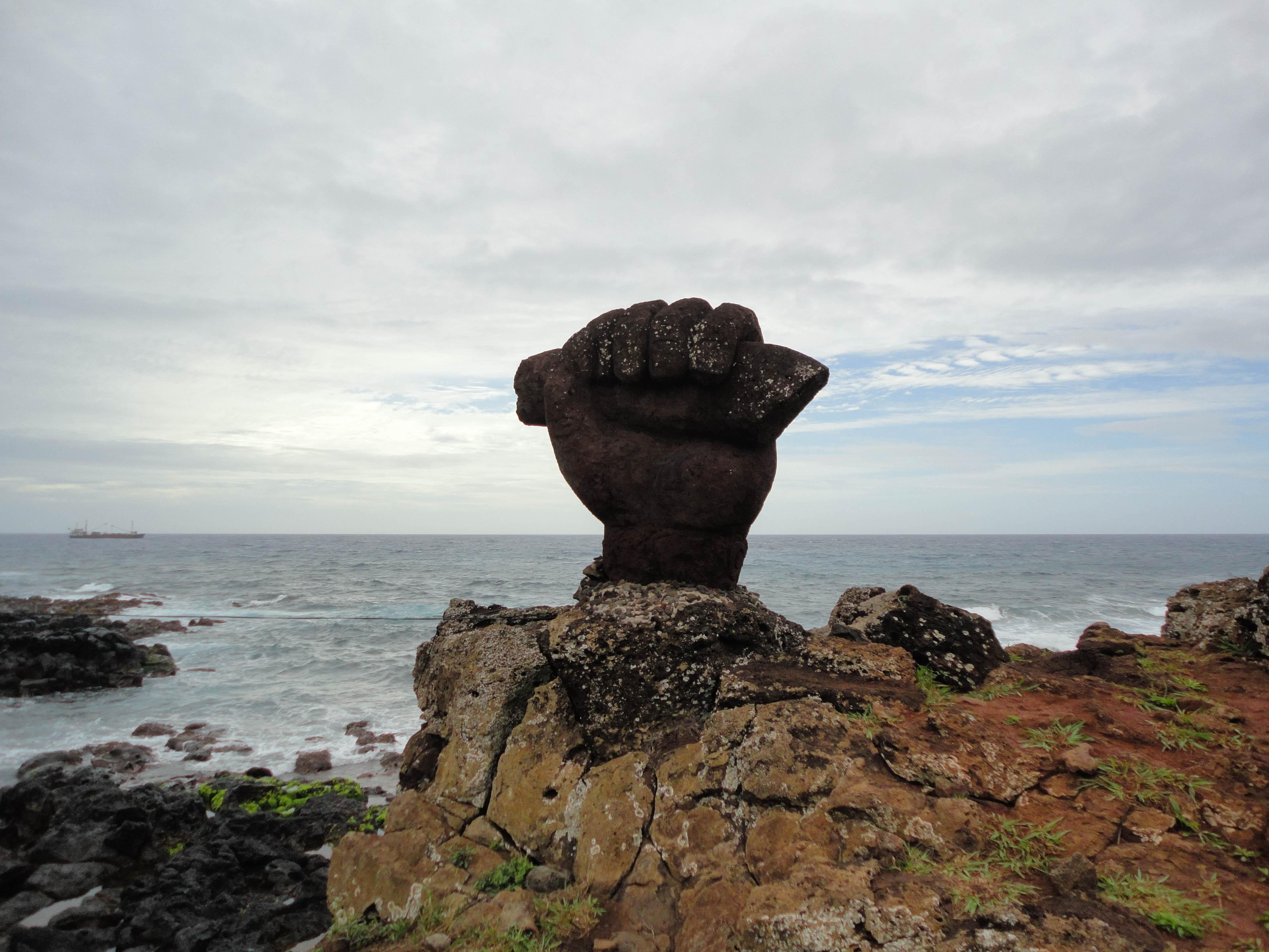 Stone carving at Hanga Vare Vare