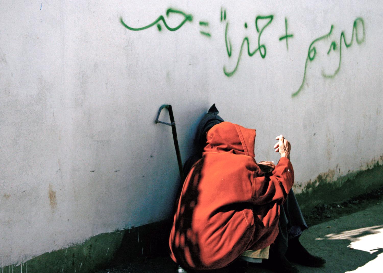 Simple Graffiti of Love