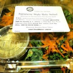 Japanese Style Kale Salad