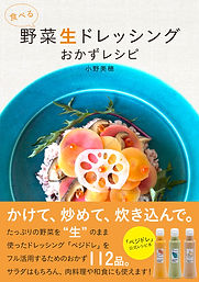 cover+obi2.jpg