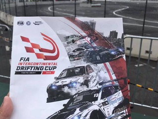 2018 FIA INTERCONTINENTAL DRIFTING CUP TOKYOJAPAN