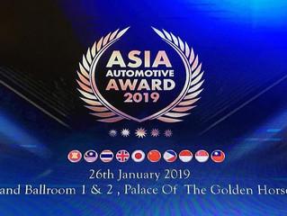 Asia Automotive Award 2019