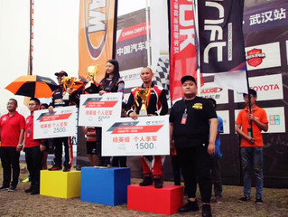 China Drift Competition @ WuHan