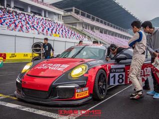 2017 10 Ningbo Master GT Team DMS & FULL BORE OIL