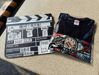 2021 Movie filming - Go Rally!
