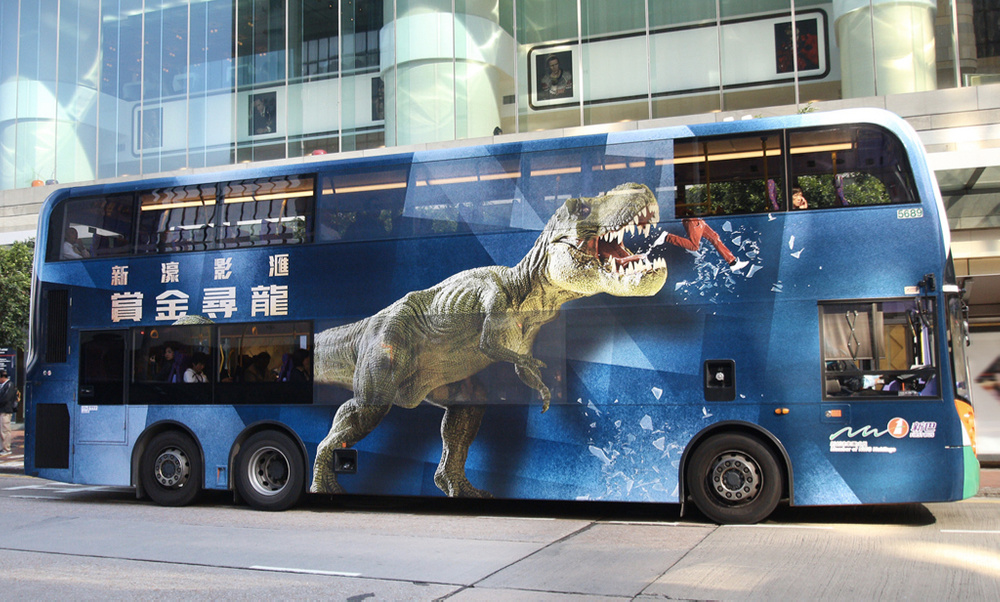 Dino1.jpeg