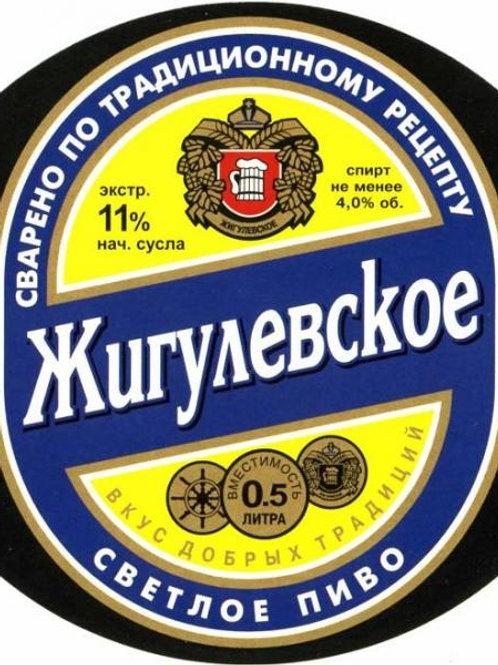 Жигулевское (Москва)