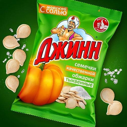 """Семечки """"Джин"""" тыквенные 50г"""