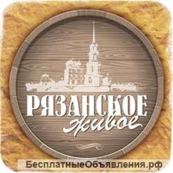 Рязанское живое (Димитровград) 11%, 4.1%
