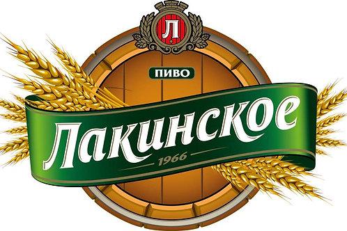 Лакинское( Владимирская обл.)