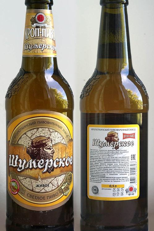 Шумерское ( Краснодар)