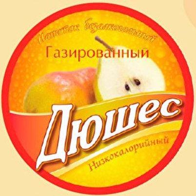 """Газированный напиток """"Дюшес"""""""