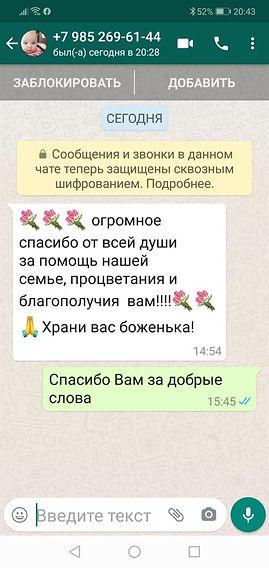WhatsApp Image 2020-05-29 at 21.21.32.jp