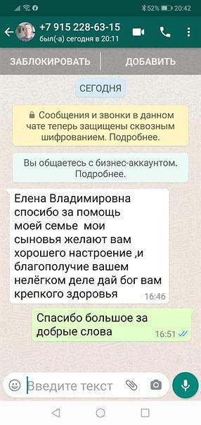 WhatsApp Image 2020-05-29 at 21.21.51.jp