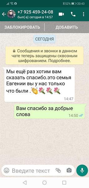WhatsApp Image 2020-05-29 at 21.21.41.jp