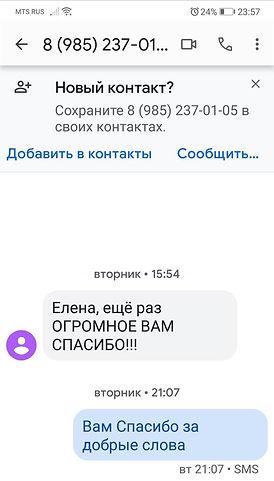 WhatsApp Image 2020-06-08 at 14.45.00 (2