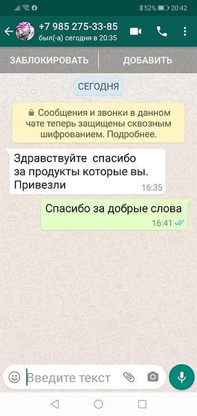 WhatsApp Image 2020-05-29 at 21.21.23.jp