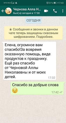 WhatsApp%20Image%202020-04-13%20at%2017.