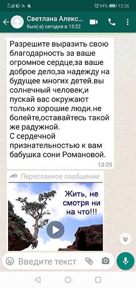 WhatsApp Image 2020-05-29 at 13.26.17.jp