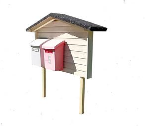 3 postilaatikko.PNG