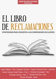 PORTADA LIBRO DE RECLAMACIONES.jpg