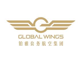 GO_Michelle_Logo-GlobalWings.jpg