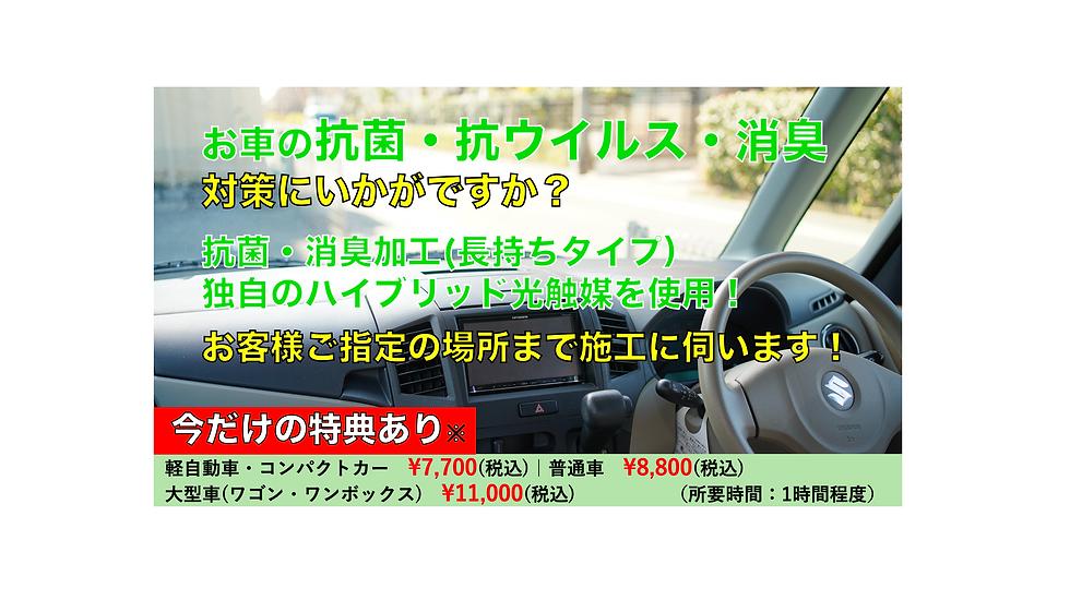 スクリーンショット 2021-02-17 13.37.10.png