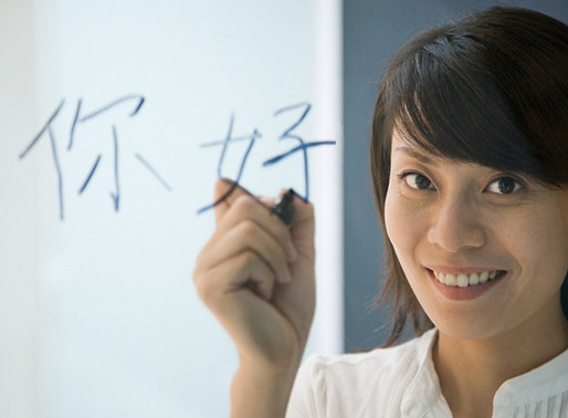 Chinese Document Translations: Simplified Chinese vs. Traditional Chinese