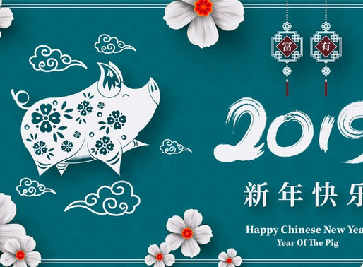 It's the Year of the Pig!