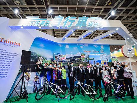 2020-10旅展自行車 (1).jpg