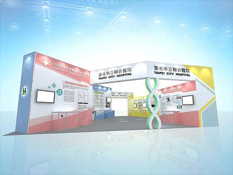 2019-12醫療展聯合醫院 (2).jpg