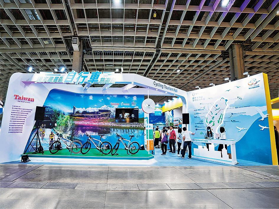 2020-10旅展自行車04-2.jpg