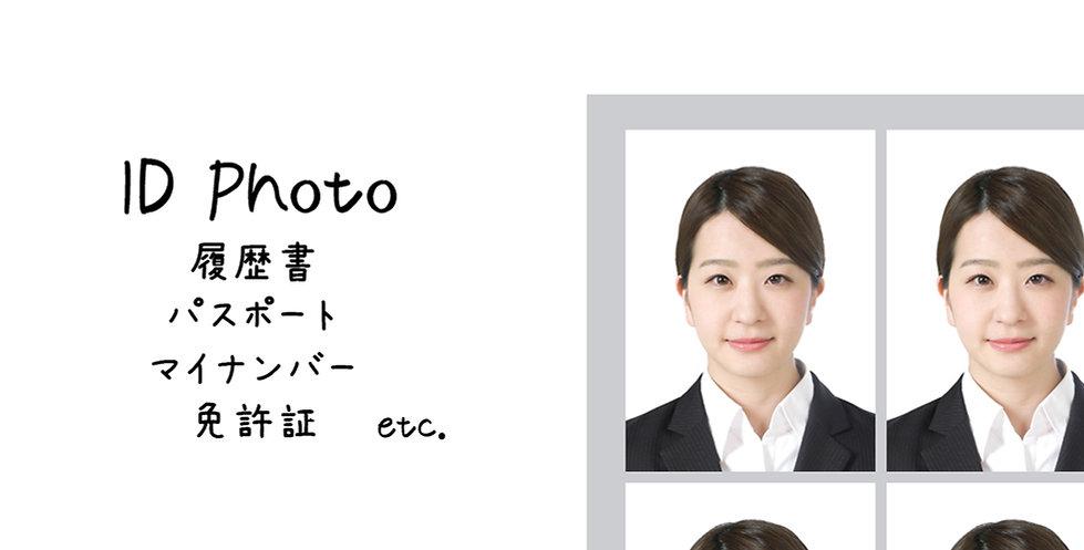 証明写真 パスポート マイナンバー 免許証