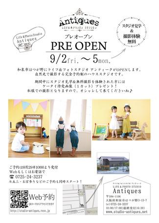 PRE OPEN 9/2~9/5 要予約