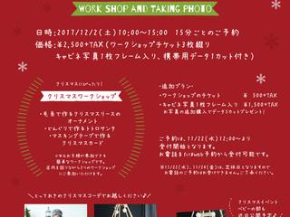 X'masイベント&撮影会  12/2