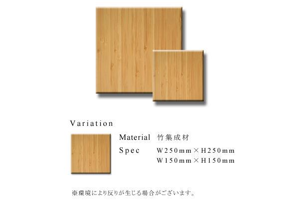 竹のフォトブック