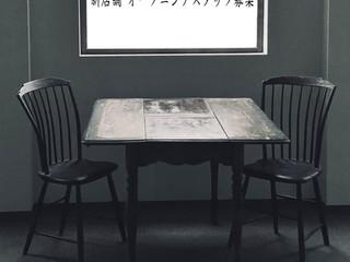 スタジオアンティーク南堀江店 スタッフ募集