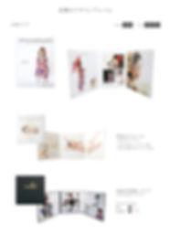 2面/3面デザインアルバム・等身大アルバム|大阪|デザインアルバムの製作ならACフォトグラフ