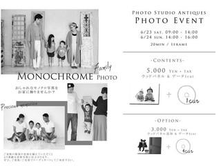 monochrome family photo  6/23-24