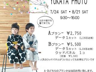 YUKATA PHOTO 2021 7/24・8/21