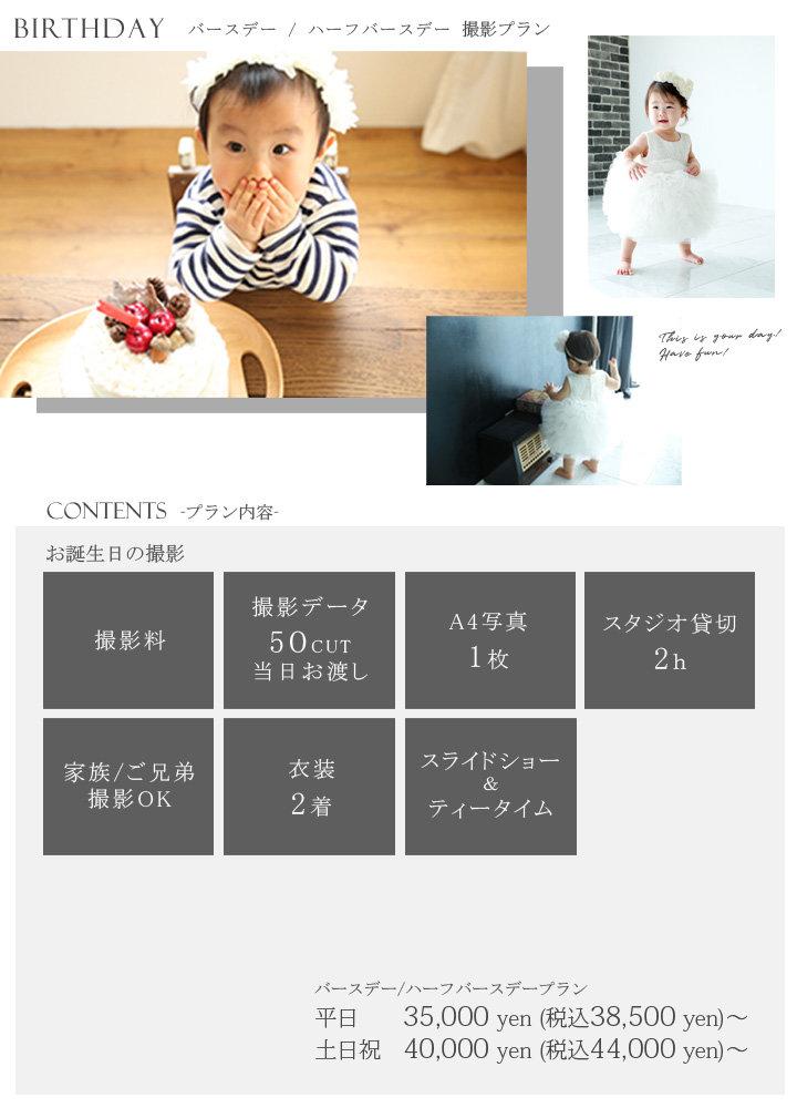 プラン_contents_BD.jpg