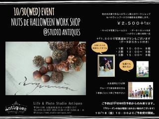 Nuts de Halloween  10/30