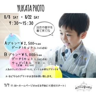 YUKATA PHOTO 8/8・22