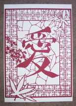 Love and maples papercut, full view