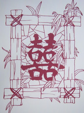 Double happiness with bamboo papercut, full view