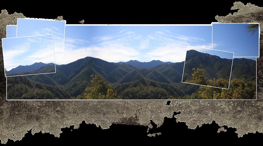 Scenic Mountain College Transparente