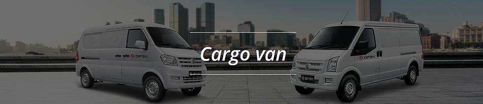 Cargo Van.png