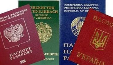 мигранты, защита, патент, вид на жительство, гражданство, депортация, выдворение, разрешение на работу